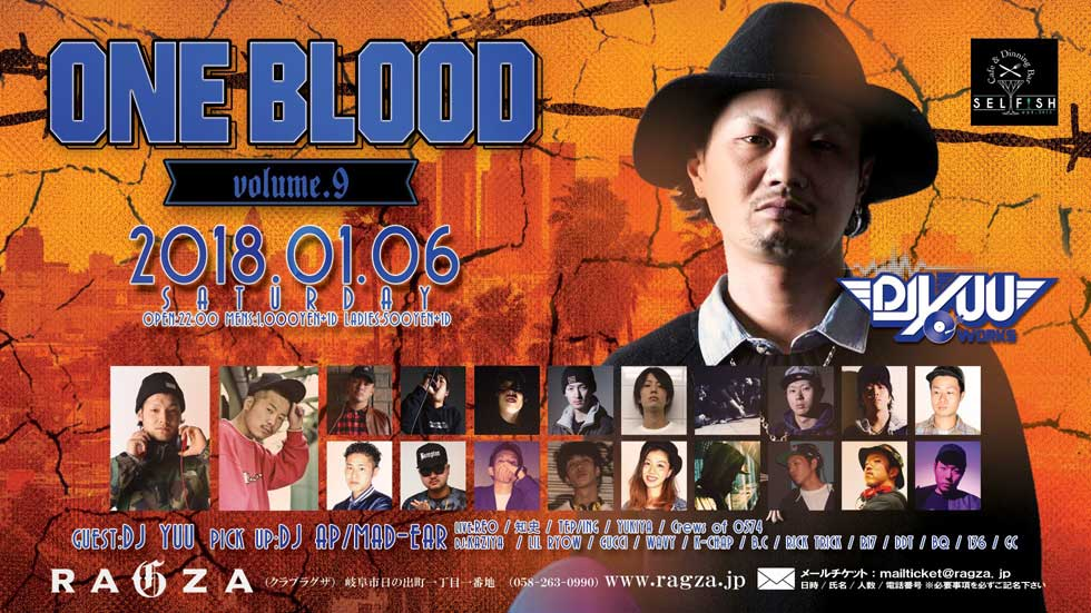 1.6  SAT ONE BLOOD Vol.9