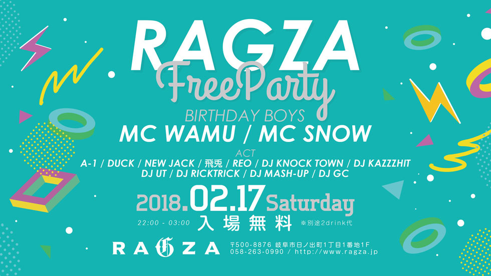 2.17 SAT FreeParty Birthday Boys