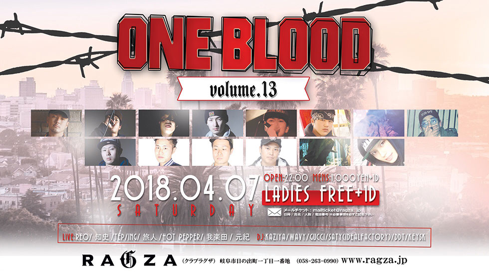 4.7 SAT ONE BLOOD VOL.13
