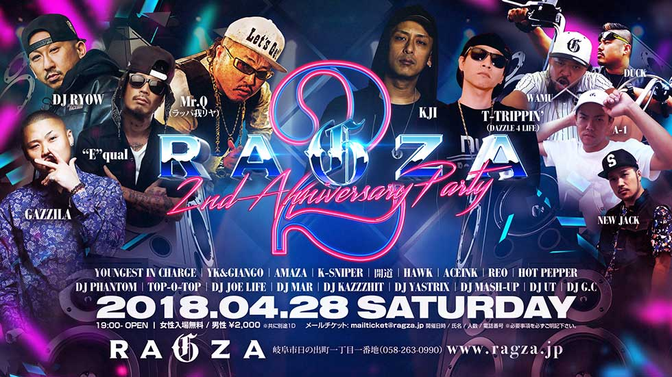 4.28 SAT 2nd Anniversary party