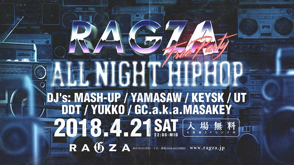 4.21 SAT ALL NIGHT HIPHOP