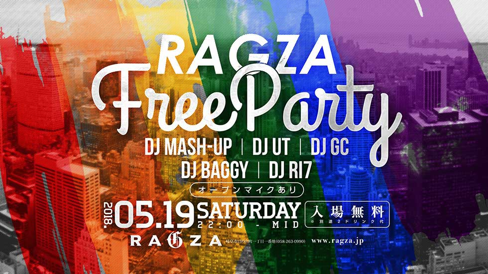 5.19 SAT Free Party