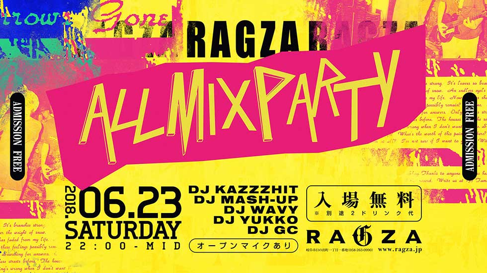 6.23 SAT ALL MIX PARTY