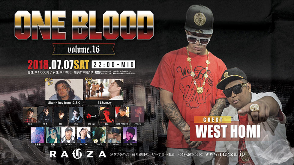 7.7 SAT ONE BLOOD VOL.16